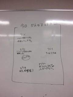 CIMG0215.JPG