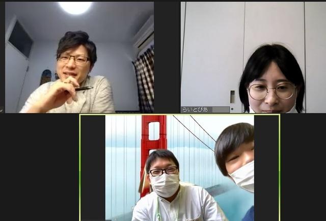 オンライン学習会_blog.jpg