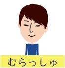 murashu.png